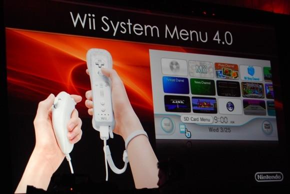 Wii Menu 4.0