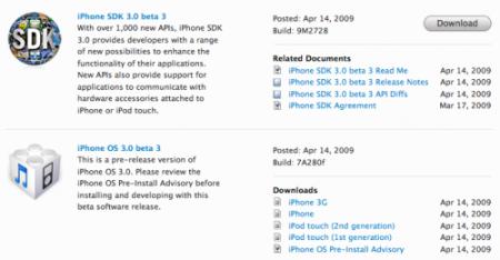 SDK 3.0 Beta 3