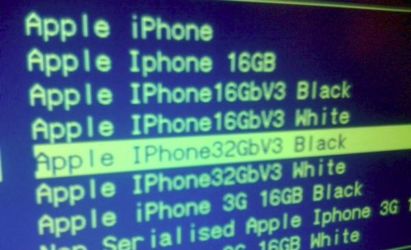 Carphone Warehouse iPhone