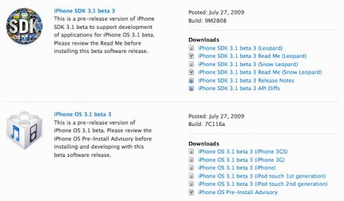 iPhone OS & SDK 3.1 Beta