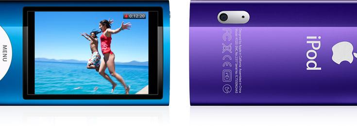 iPod Nano 5th Gen